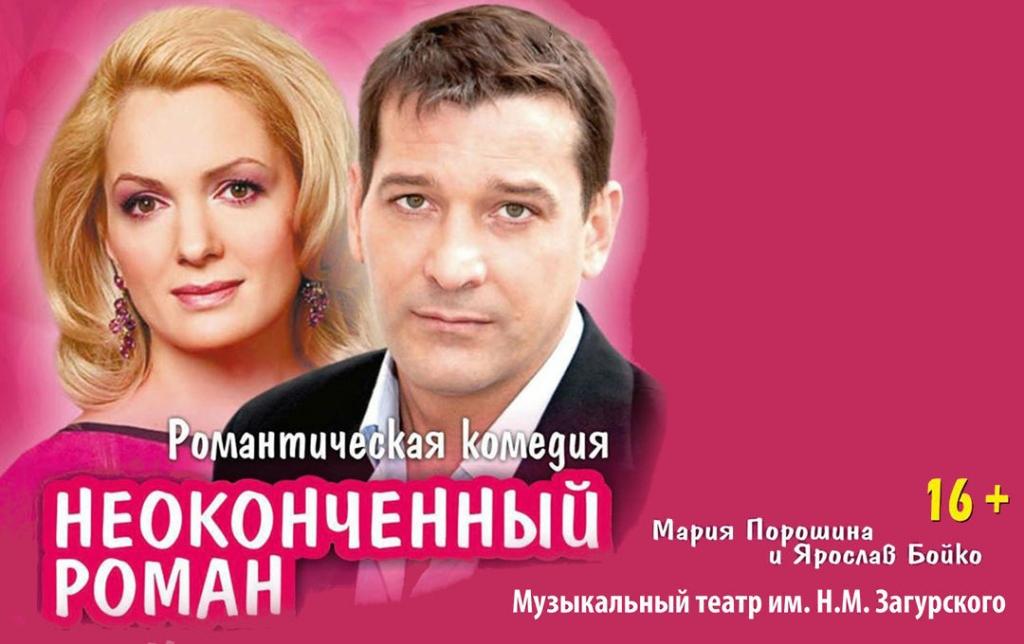 новосибирск концерты афиша март