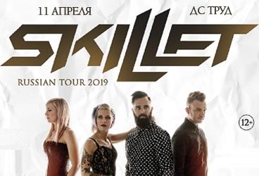 Подарочные билеты в кино с открытой датой иркутск онлайн редактор билетов на концерт