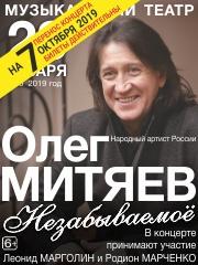 Афиша иркутска театр цена билета северский театр купить билет